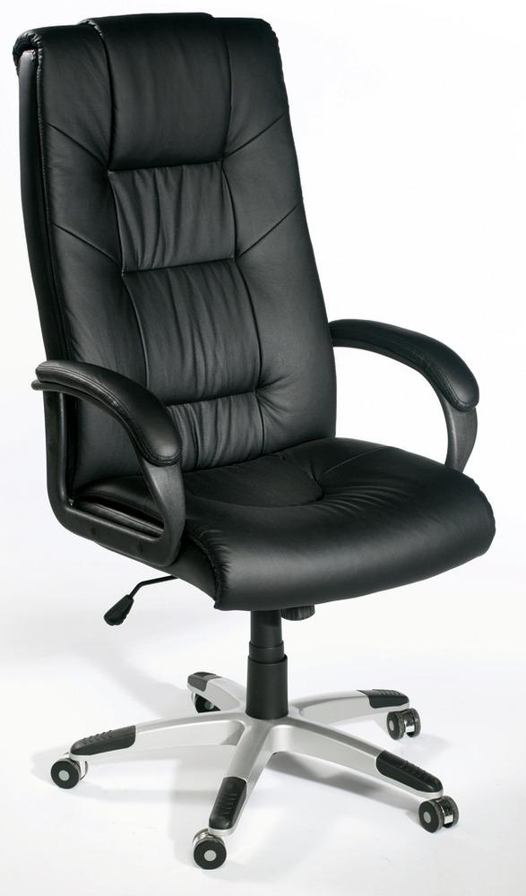 fauteuil de bureau gris noir basika le hard discount du meuble. Black Bedroom Furniture Sets. Home Design Ideas