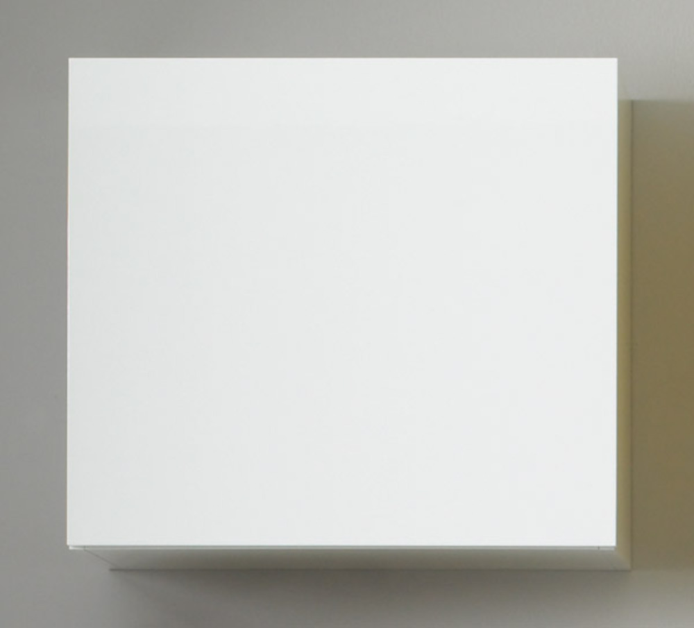 Cube 1 porte mural box blanc for Meuble mural cube