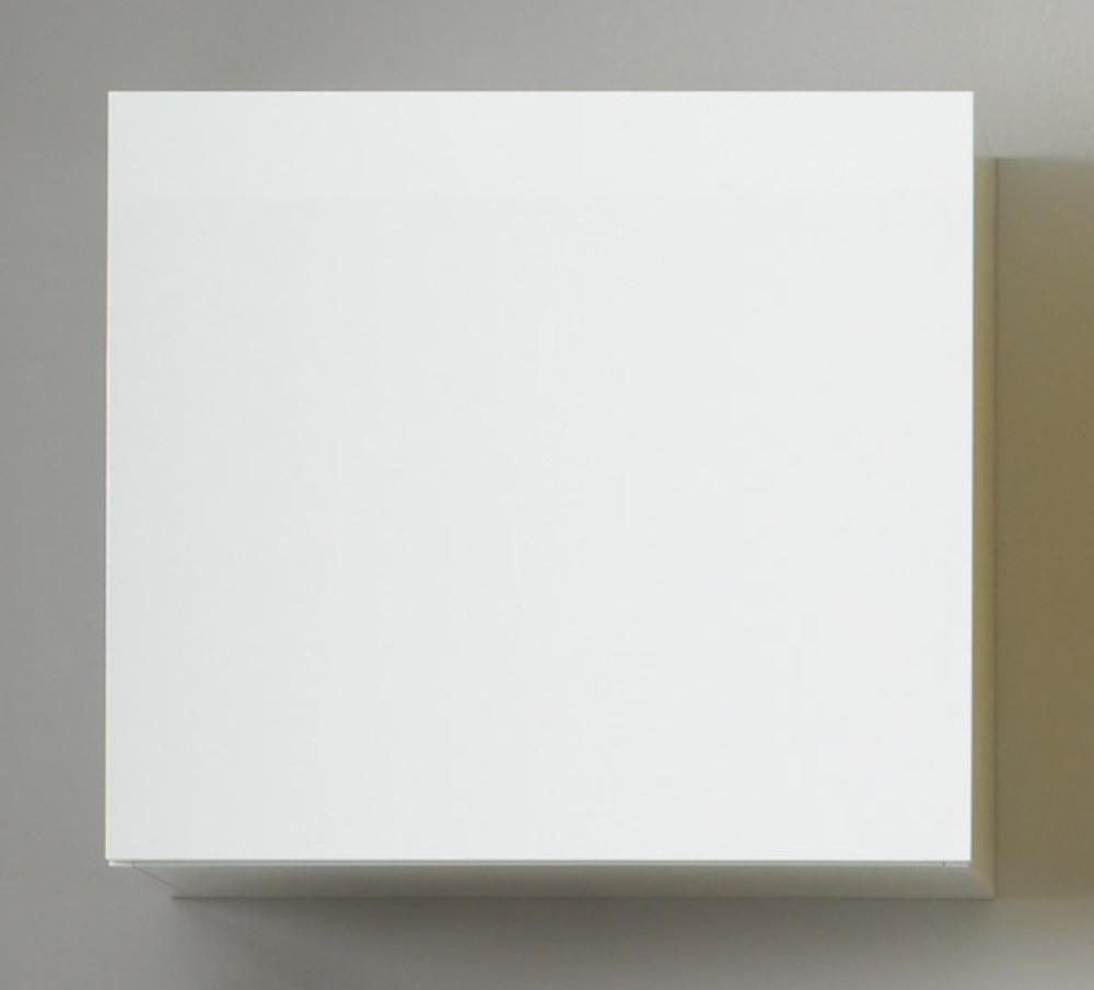 Cube 1 porte mural box blanc for Meuble mural 1 porte