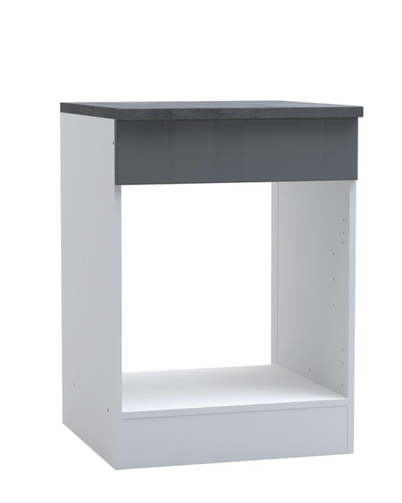 bas four spicy gris brillant blanc mat. Black Bedroom Furniture Sets. Home Design Ideas