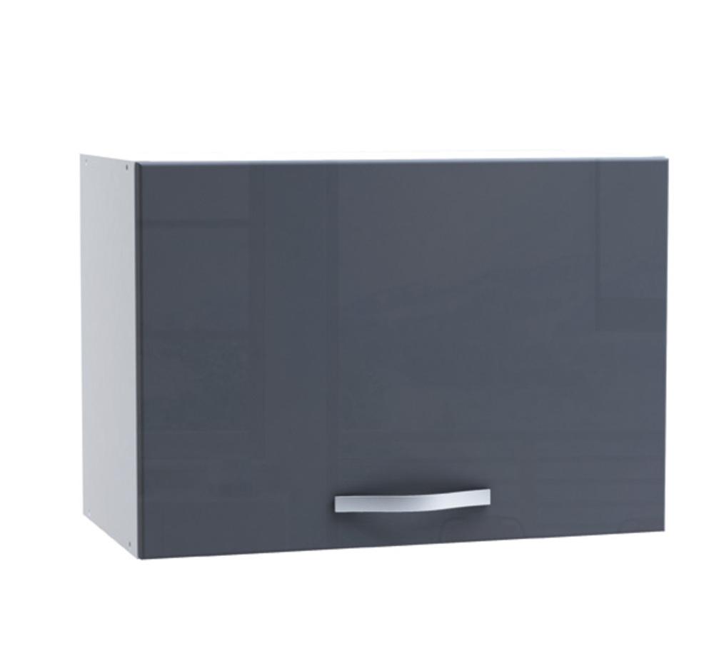surhotte 1 abattant spicy gris brillant blanc mat. Black Bedroom Furniture Sets. Home Design Ideas