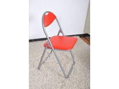 Chaise pliante Elegante