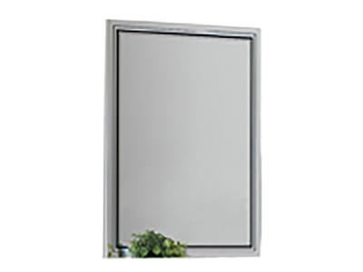 Miroir Karen laqué gris clair brillant
