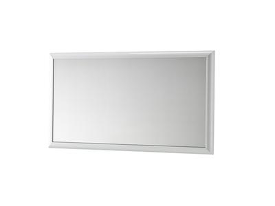 Miroir Luna laqué blanc/béton brillant
