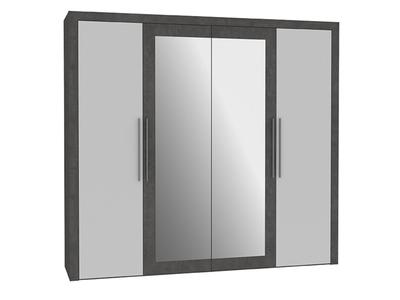 Armoire 4 portes Julietta