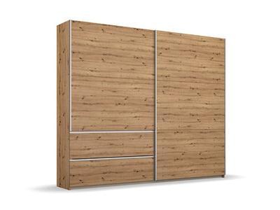 Armoire 2 portes coulissantes 2 tiroirs